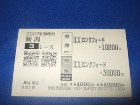 2007_09080023