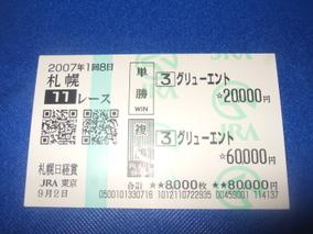 2007_09080025