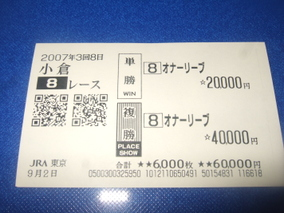 2007_09080026