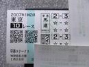 2007_02020005