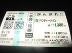 2008_01240051