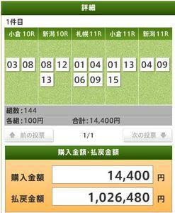 Win815